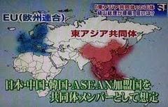higasiazia-united.jpg